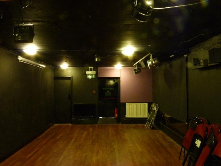 Mirror Room For Hire London